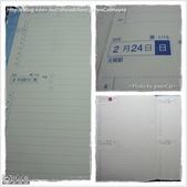 手帳.日記:daily plan.jpg