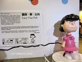 Snoopy 65週年台灣首展:IMG_0072_Fotor.jpg