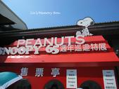 Snoopy 65週年台灣首展:IMG_0062_Fotor.jpg