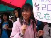 中女90歲園遊會!!:1679832934.jpg