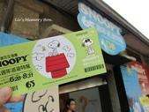 Snoopy 65週年台灣首展:IMG_0064_Fotor.jpg