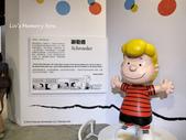 Snoopy 65週年台灣首展:IMG_0071_Fotor.jpg