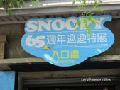 Snoopy 65週年台灣首展:IMG_0061_Fotor.jpg