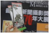 普立茲新聞攝影獎70年台灣首展:_MG_2161.JPG