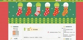for testing:螢幕快照 2014-12-23 上午1.12.49.jpg