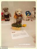 韓國濟州泰迪熊博物館特展:園丁_Fotor.jpg