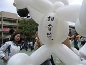 中女90歲園遊會!!:1679832937.jpg