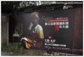 普立茲新聞攝影獎70年台灣首展:_MG_2119.JPG