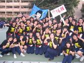 中女90周年校運會!!:1895610458.jpg