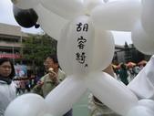 中女90歲園遊會!!:1679832938.jpg