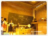 星巴克咖啡體驗特展:IMG_0005_Fotor.jpg
