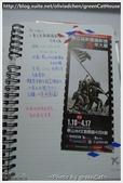 普立茲新聞攝影獎70年台灣首展:P1040120.JPG