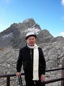 藏人聖山--玉龍雪山:229玉龍雪山