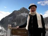 藏人聖山--玉龍雪山:235玉龍雪山