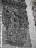 雕樑畫棟--廣州陳家祠:陳家祠11