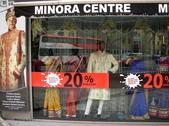 新加坡國際交流:印度高級服飾店