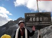 藏人聖山--玉龍雪山:249玉龍雪山