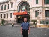 越南胡志民:越南百年郵政局1