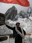 藏人聖山--玉龍雪山:253玉龍雪山