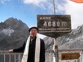 藏人聖山--玉龍雪山:257玉龍雪山