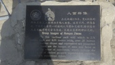 寧夏/銀川/賀蘭山:IMAG3489.jpg