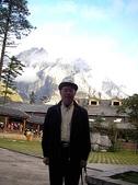 藏人聖山--玉龍雪山:180玉龍雪山