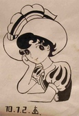 習作與畫作回憶:700722藍寶-漫畫