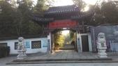 南京/定山寺/珍珠泉:IMAG2364.jpg