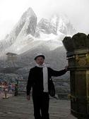 藏人聖山--玉龍雪山:205玉龍雪山