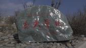寧夏/銀川/賀蘭山:IMAG3476.jpg
