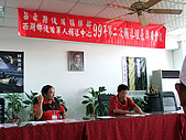 20100618澎湖之旅:DSCF1665.JPG