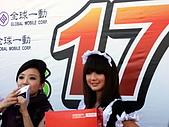 2010年01月10日豆花妹到新竹:DSCF0239.JPG