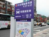 2012台北電腦應用展SG:DSCF0306.JPG