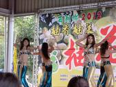 2012西湖柚花季:DSCF9401.JPG
