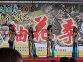 2012西湖柚花季:DSCF9402.JPG