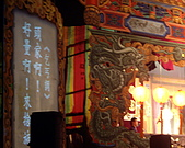 明華園公演:IMGP1376.JPG