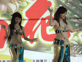 2012西湖柚花季:DSCF9404.JPG