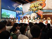2012台北電腦應用展SG:DSCF0318.JPG