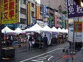 2009台北購物節10.24日:DSC00862.JPG