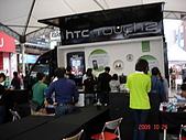 2009台北購物節10.24日:DSC00863.JPG