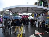 2009台北購物節10.24日:DSC00865.JPG