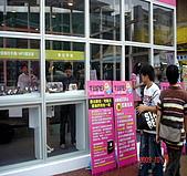 2009台北購物節10.24日:DSC00875.JPG