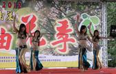 2012西湖柚花季:DSCF9411.JPG