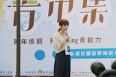 2020苗栗菁市集新埔國小場:IMG_6606.JPG