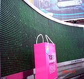 2009台北購物節10.24日:DSC00876.JPG