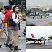 2015新竹空軍基地開放(下午):相簿封面