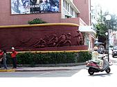 20100618澎湖之旅:DSCF1662.JPG