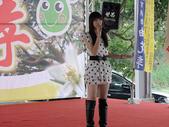 2012西湖柚花季:DSCF9416.JPG