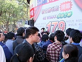 2010年01月10日豆花妹到新竹:DSCF0235.JPG