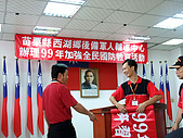 20100618澎湖之旅:DSCF1664.JPG